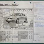 シーズンインチェック & オイル交換 BMW E61 525i