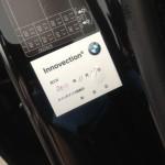 イノベクションコーティング BMW E61 525i