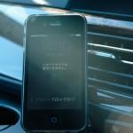 iPodインターフェースとiOS7 BMW E61 525i