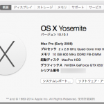 NVIDIA GeForce GTX 650ti と OSX 10.10 yosemite 不具合