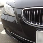 牽引フックカバー 到着 BMW E61 525i