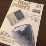 2000年 と Macintosh