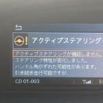 アクティブステアリング エラー 警告 BMW E61 525i