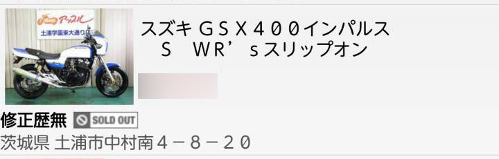 20160520_001