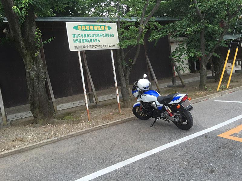 2016062132