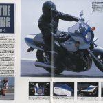 当時のカタログを発見! SUZUKI GSX400 インパルス type S