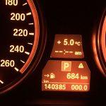バッテリーの寿命 … BMW E61 525i
