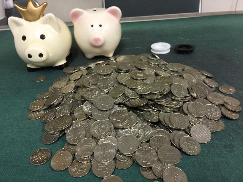 硬貨 円 レア 100