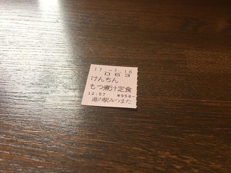 2017071628