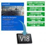 BMW Navigator IV (ZUMO660) 最新地図が出ましたね?