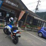 シートバック DEBUT! SUZUKI GSX400 インパルス type S