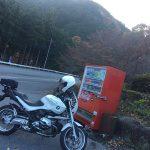 もう山は寒い!? どまんなか田沼〜くろほねやまびこ〜粕尾峠 BMW R1200R(2010)