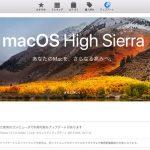 Mac Pro Mid 2010 セットアップ ① … HDDの移設 と グラフィックボードの交換!