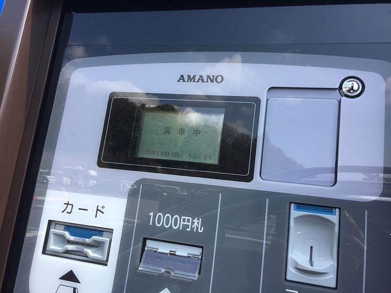 2018032007