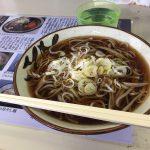 ローカルネタでスミマセン… 自宅で 駅そば を食べちゃおう! 栃木市 中沢製麺