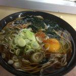 変わってしまったけど変わらない美味しさ?JR高崎駅 で 思い出の 立ち食いそば … E / K / I / S / O / B / A