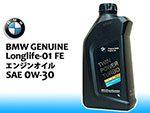 BMW_OIL_0-30W