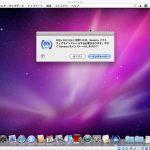 ロゼッタって何だっけ?(笑)macOS の 仮想マシン(VirtualBox) に OS X 10.6 Snow Leopardをインストールしてみた…