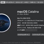 銀Mac ProはCatalinaの夢をみるか… Mac Pro Mid 2010 に macOS 10.15 Catalina を インストールしてみた話