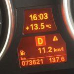 貴方の愛車… 燃費はリッター何キロ?  BMW E61 525i