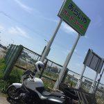関東のバイク乗りなら必ず一度は足を運ぶ場所?あらいやオートコーナーまで行ってみた… BMW R1200R(2010)