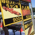 ぶらり東関東自動車道の旅… ハム焼き求めて鹿島方面へ BMW E61 525i