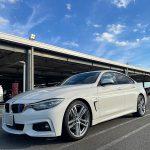 タイミングが良いのか?悪いのか? 1年点検を予約した時の話 … BMW F36 420i